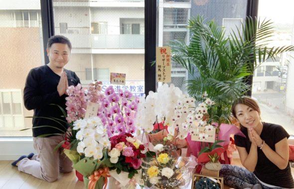 ヨガスタジオ開店祝いのお花
